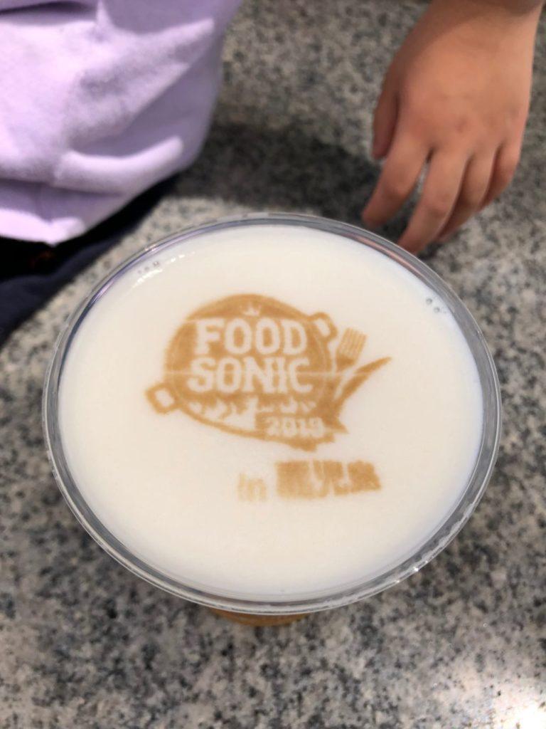 鹿児島フードソニックin2019ビール