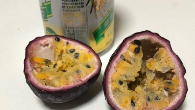 パッションフルーツ 冷凍