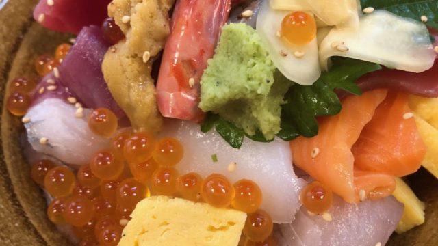 うを佐 豪華海鮮丼 1,680円(税抜き)