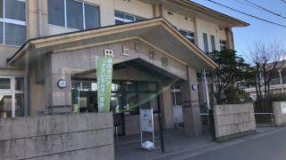 鹿児島市田上福祉館