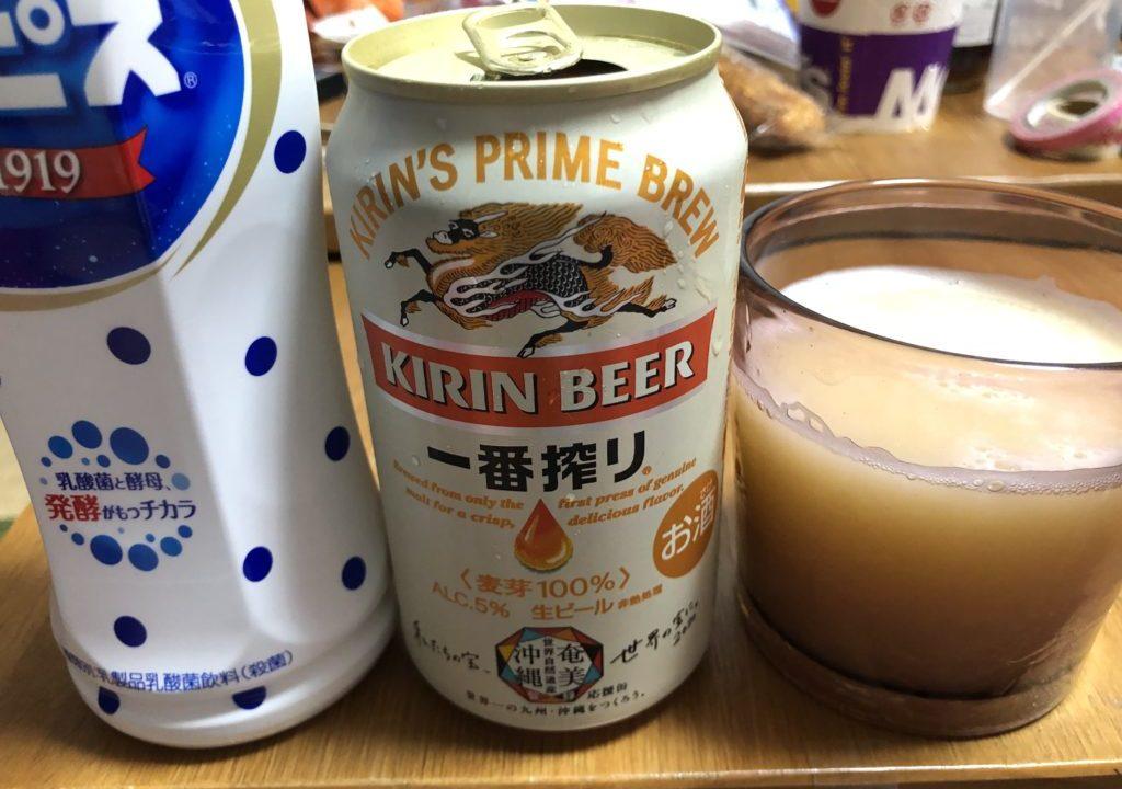 ビール×カルピス