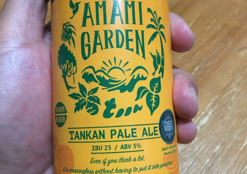 奄美 クラフトビール