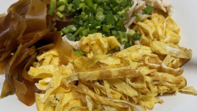 鶏飯(けいはん) 食事 鹿児島 奄美